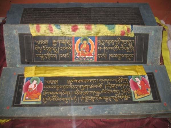 Golden religious text